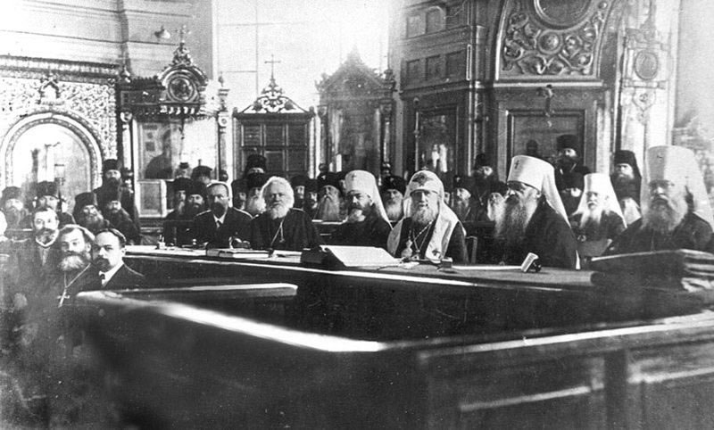 File:Highest authority of Russian Orthodox Church in 1917.jpg