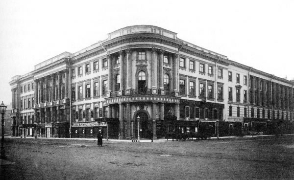 File:Chicherin House 1900.jpg