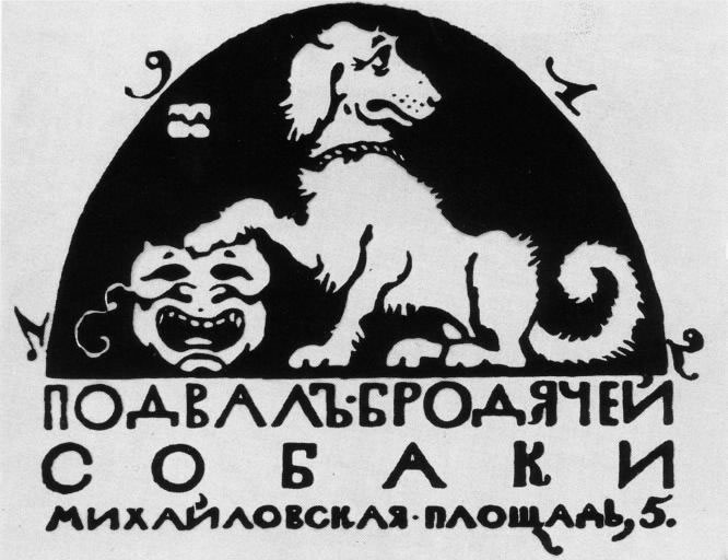 File:Stray dog logo 1912.jpg