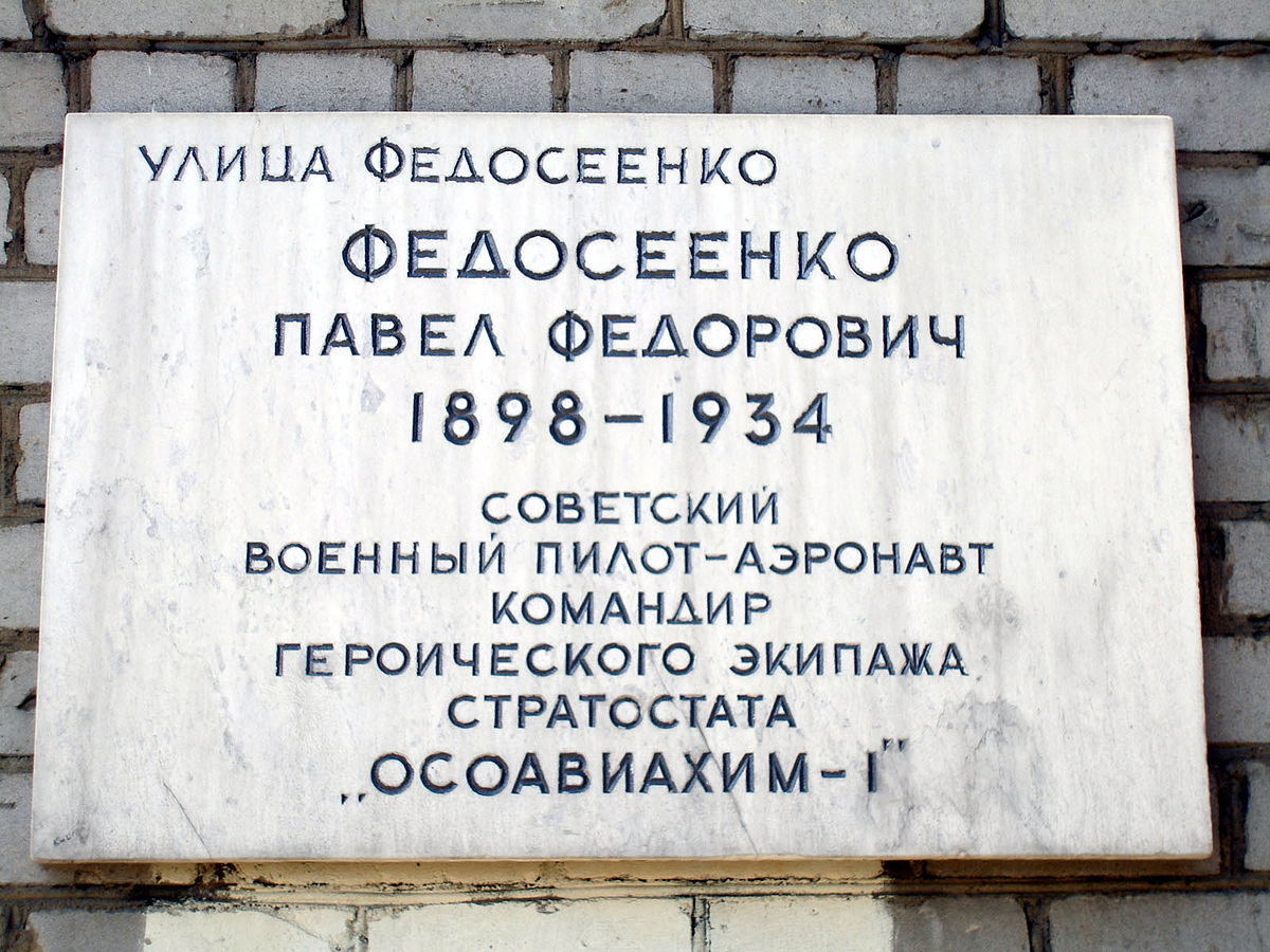 002 Fedoseenko memorial plaque