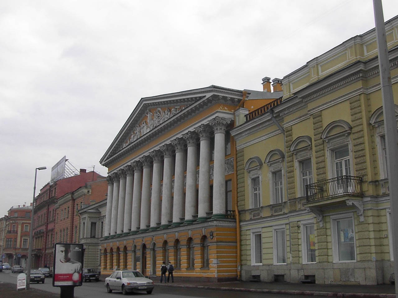 Rymyantsev mansion
