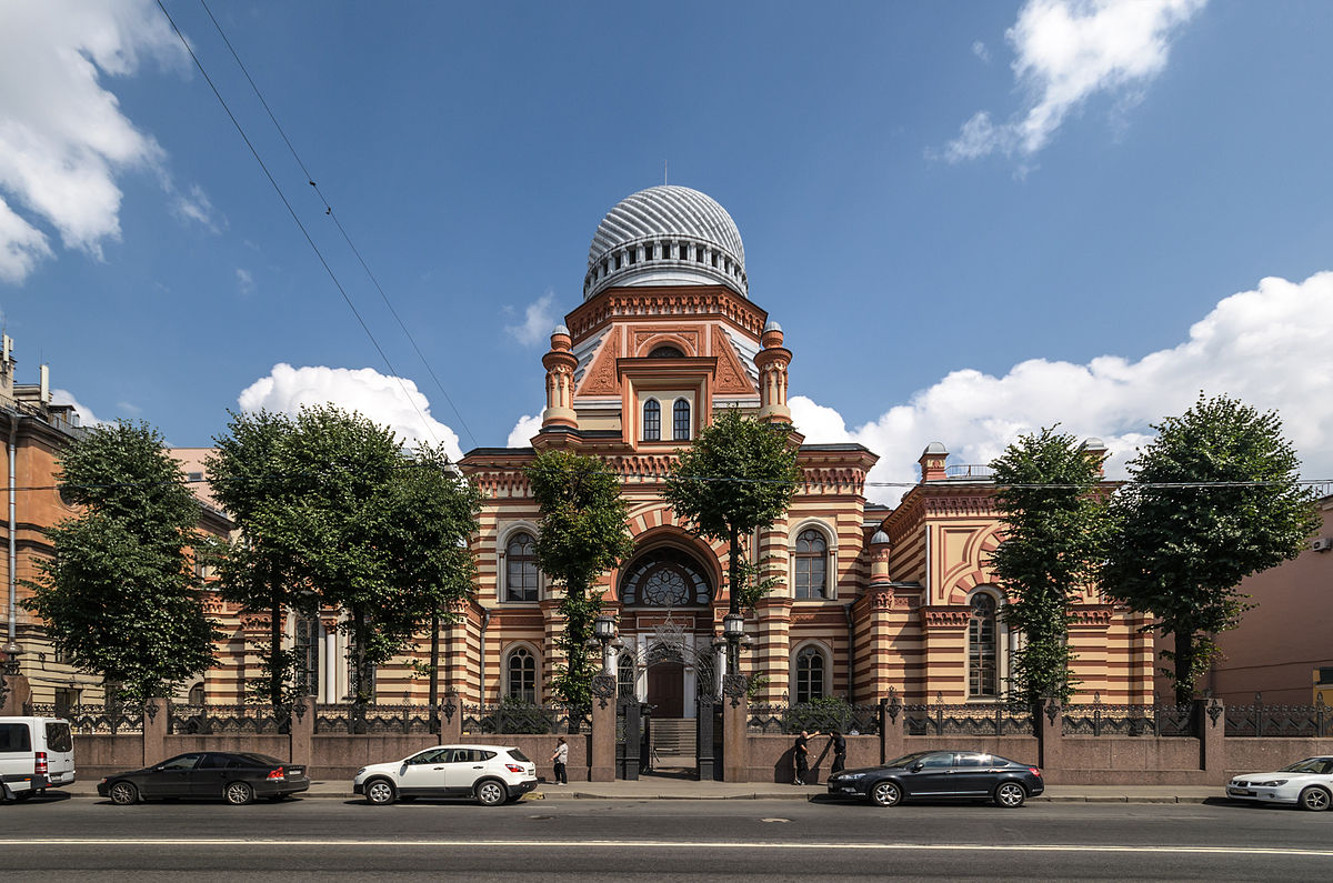 1200px Grand Choral Synagogue of SPB
